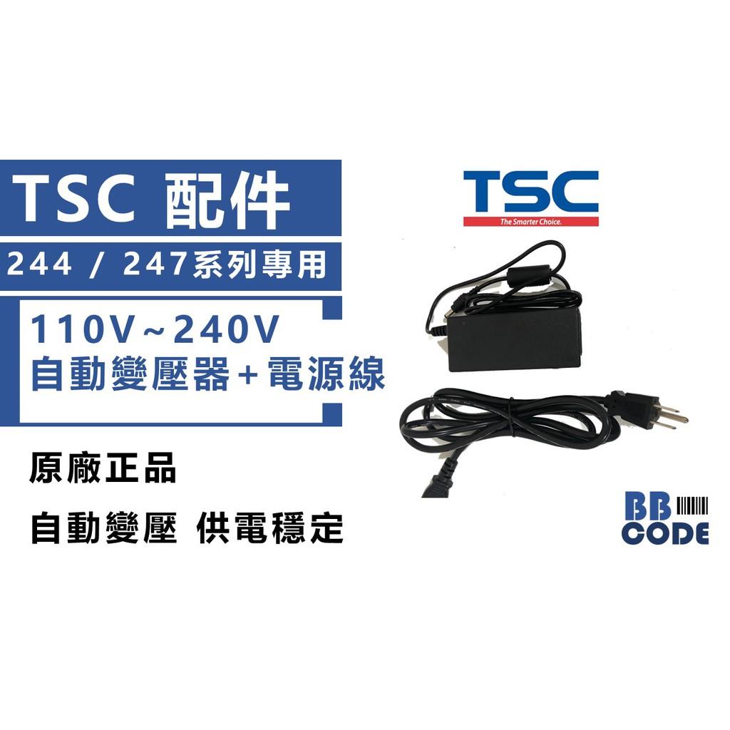 TSC系列專用 100-240V變壓器(for 244/247/345)