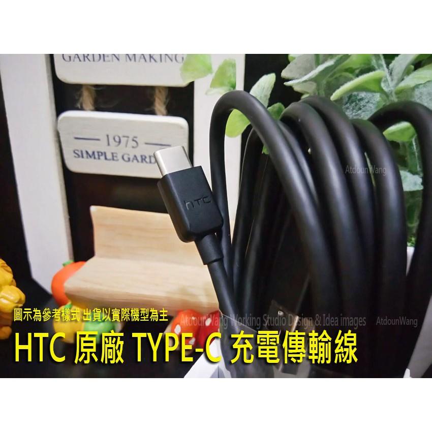 HTC Google Pixe Pixel2 Pixel3 Pixel4 XL TYPE-C 原廠充電傳輸線