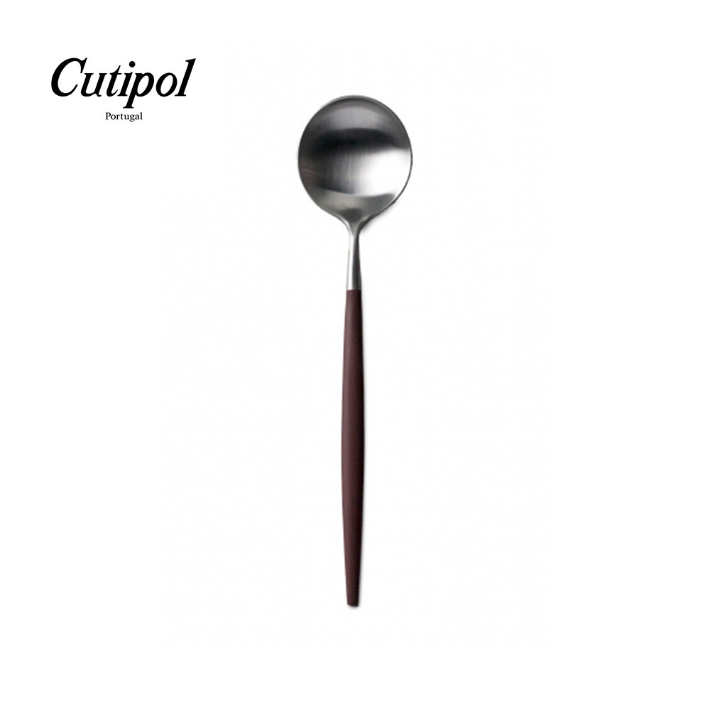 【Cutipol】GOA系列-棕柄霧面不銹鋼-18 cm點心匙 葡萄牙手工餐具