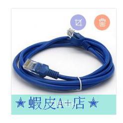 【蝦皮A+店】(Cat.5E)網路線 1.5米 3米 5米 10米 15米