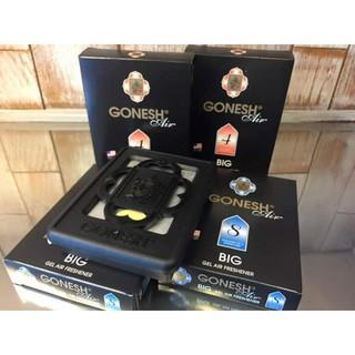 日本原裝 Gonesh 精油芳香大碟 2.3倍大容量 180g 空氣芳香膠 春之薄霧 藤蔓果園 8號 4號 白麝香