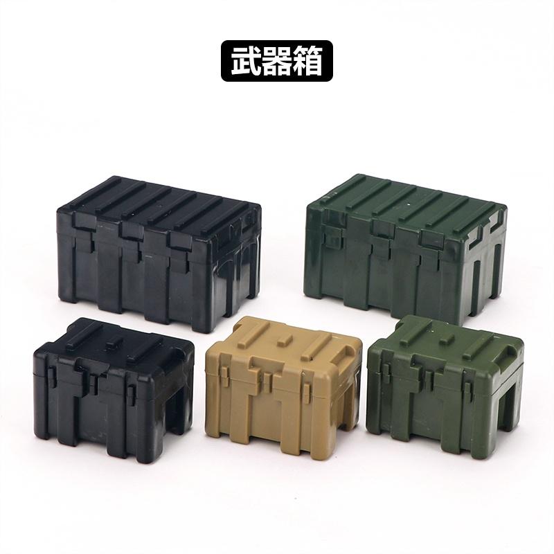 特惠OPO兼容樂高軍事第三方積木人仔武器箱收納盒小顆粒拼裝玩具塑膠配件