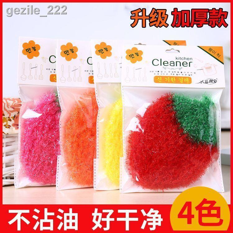 新品熱銷♠▥韓國亞克力不沾油加厚草莓洗碗巾滌綸清潔布百潔布洗碗布廚房用品