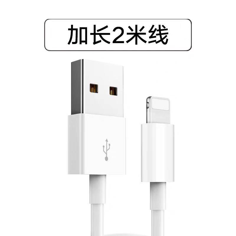 Apple iPhone Lightning 原廠 充電線 傳輸線 0.2m 1m 2m 短線 長線 旅充 快充 耳機