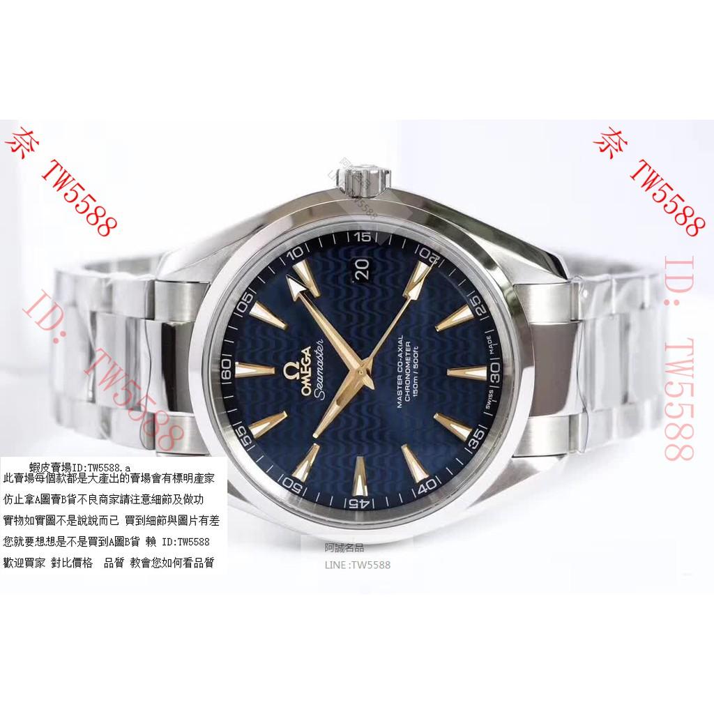 訂購咨詢是否有貨 VS 歐米茄omega 全新一體機8500機芯海馬系列 AQUA  TEERA 1501 手錶534