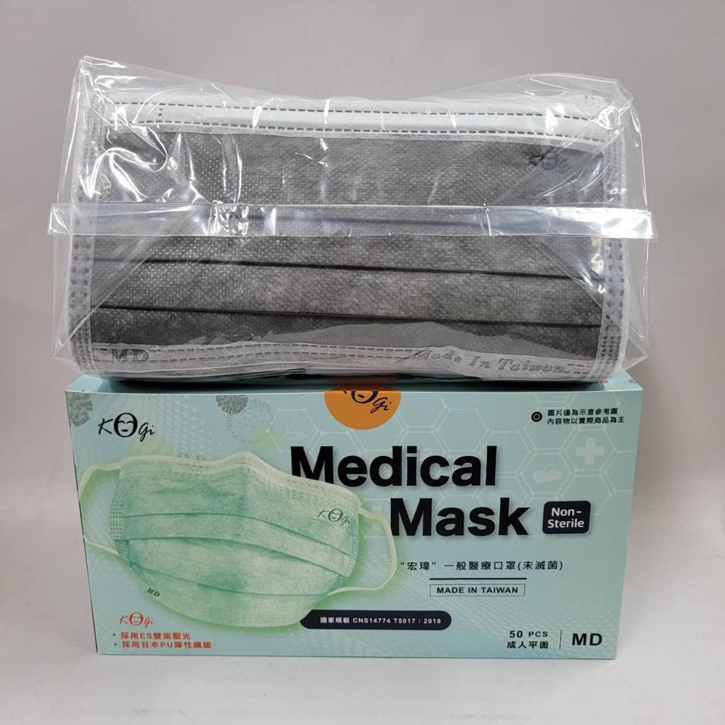 宏瑋 醫用平面口罩 50入/盒 MD雙鋼印(大象灰)買十送一