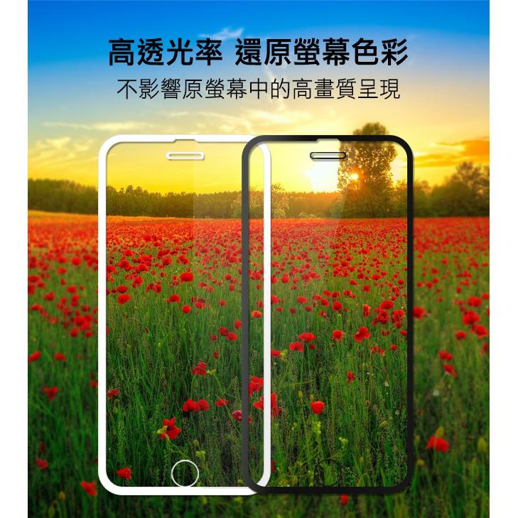 LG 9H 全膠滿版玻璃貼 玻璃保護貼 滿版玻璃保護貼  LG K61.K51S G8X ThinQ K52 K42