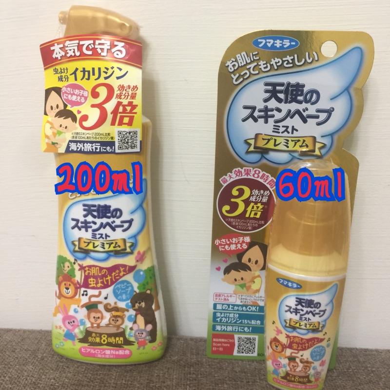 日本skin vape金色天使防蚊噴霧60ml/200ml