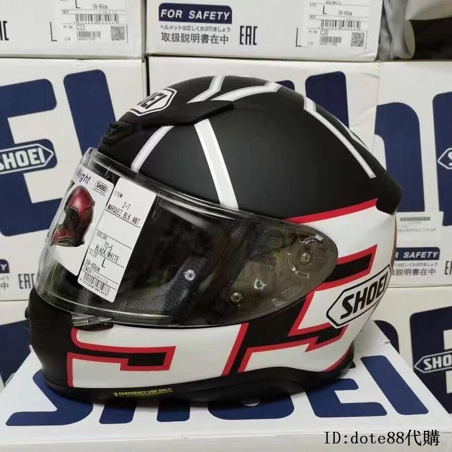 Shoei z7全黑螞蟻機車頭盔男生騎士用品裝備女士頭盔頂配版X14情侶款全罩安全帽雙D釦配鏡片摩托車玻璃鋼材質經典頭盔