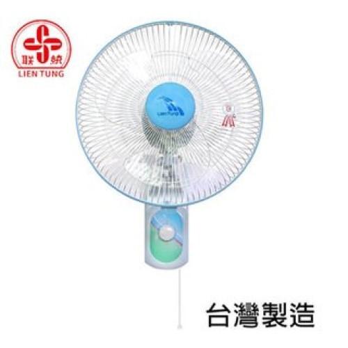 {聯統} 14吋雙拉壁掛扇LT-350A台灣製另售LT-401A/14吋遙控壁扇LT-350RCT【蘑菇蘑菇】