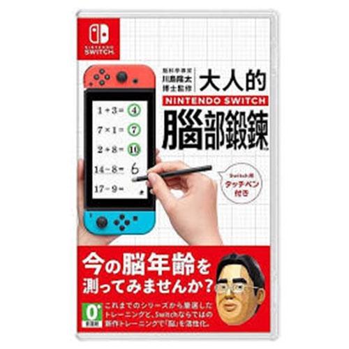 Switch 腦科學專家川島隆太博士監修大人的Nintendo Switch腦部/腦力鍛鍊-中文版【預購】【愛買】