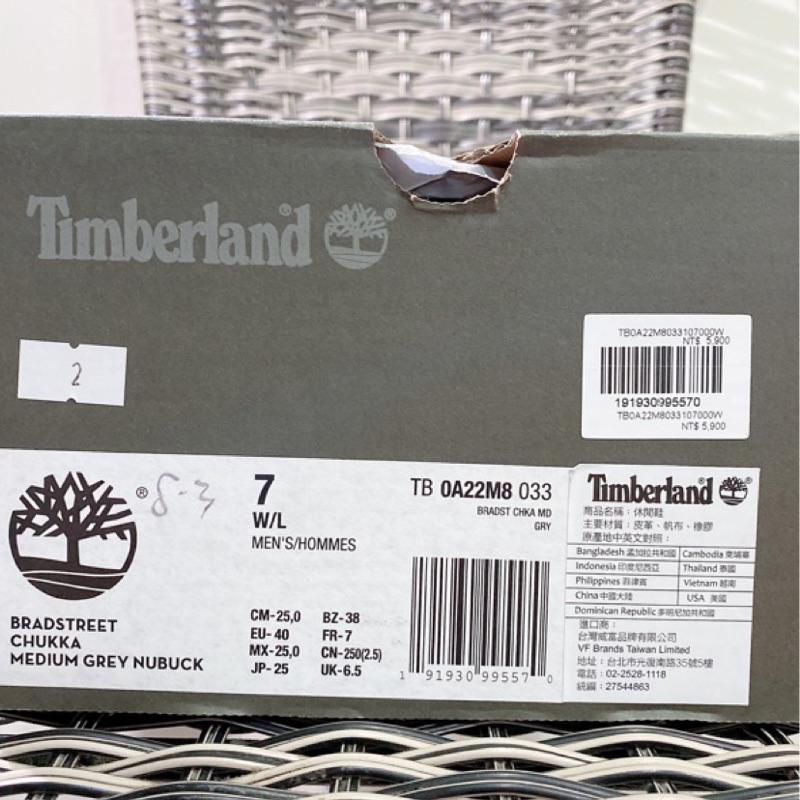 Timberland男款經典休閒鞋(可議價)