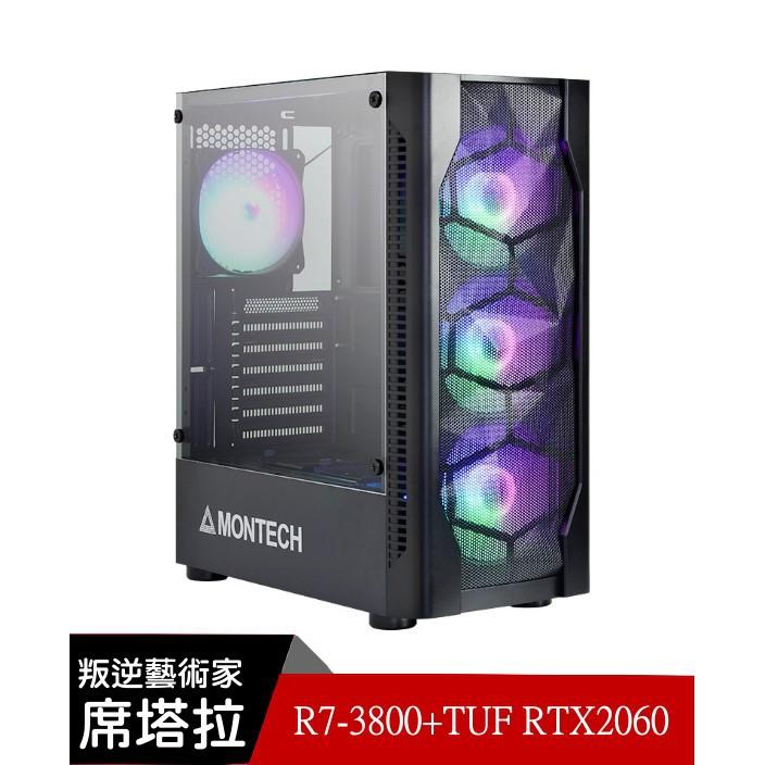 【看門狗2】藝術家R7-3800XT/TUF B550/16G/500G/RTX2060/600W『高雄程傑電腦』