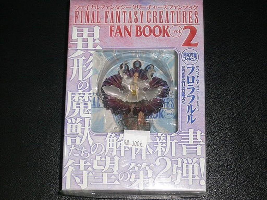 O- 出清價 FINAL FANTASY CREATURES FAN BOOK vol.2 (參號倉庫) 廣