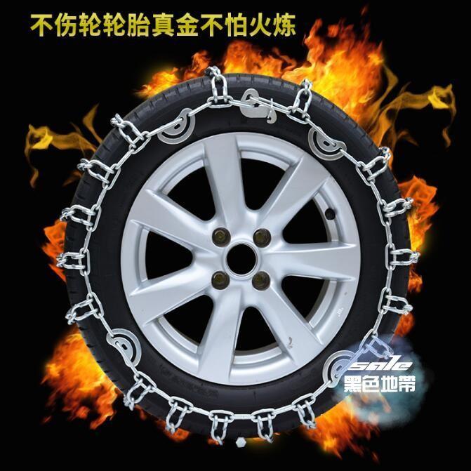 【新品限時優惠】汽車防滑鍊 汽車輪胎防滑鏈 五菱榮光長安之星175/70R14 165/70R13雪地鏈加粗