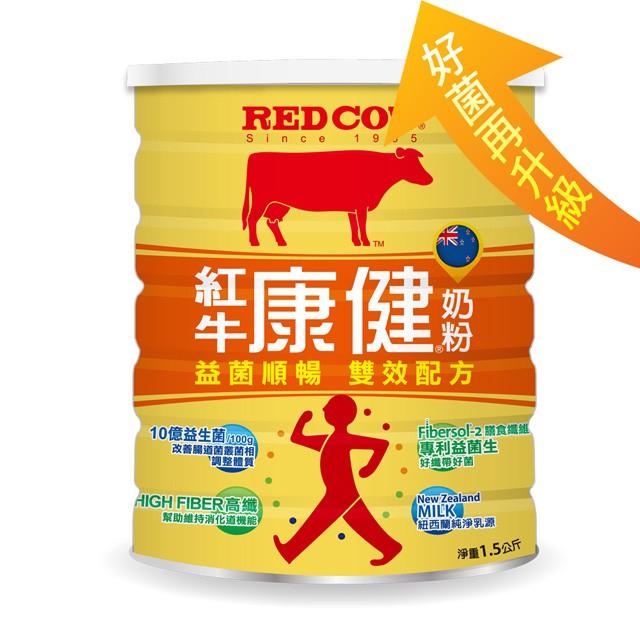 【紅牛】康健奶粉 益菌順暢雙效配方 (1.5kg/罐)