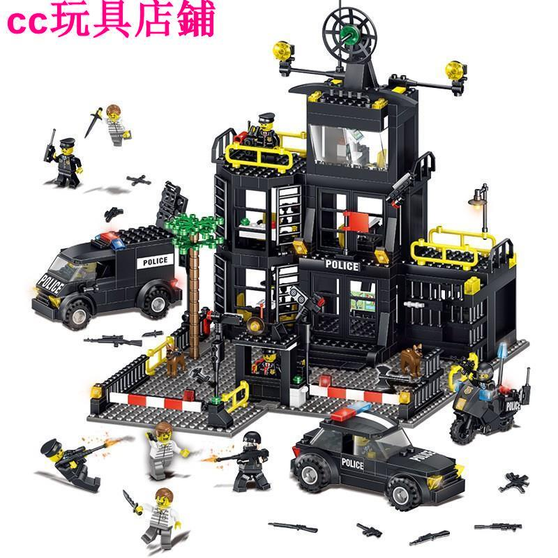亞洲熱賣【城市警察系列】積奇樂42017機變特警察局大樓警車小顆粒益智力兒童拼裝積木玩具兼容樂高