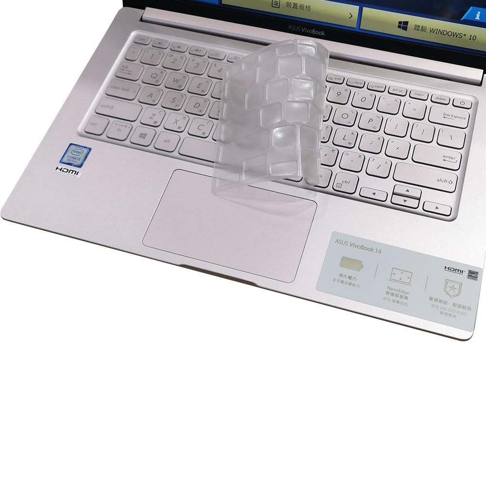 【Ezstick】ASUS S403 S403FA 奈米銀抗菌TPU 鍵盤保護膜 鍵盤膜