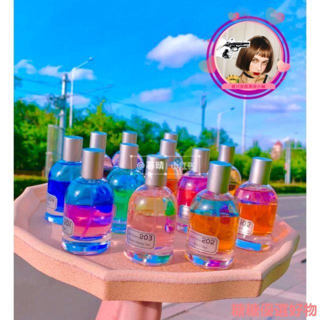 【好美blings】自然實驗室香水 blings 小紅書超美小眾高級香水評價雙色香水