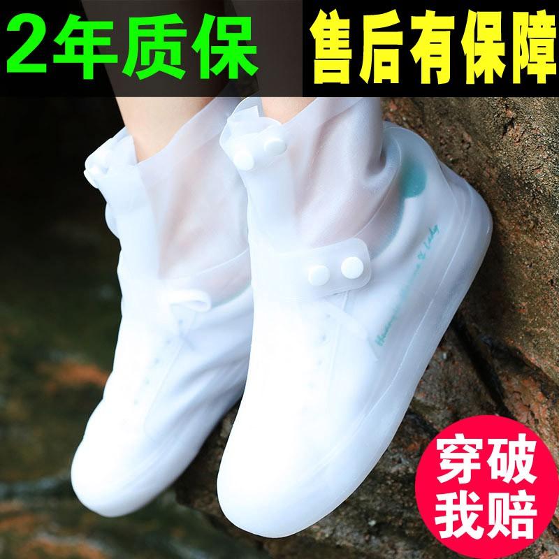 防雨鞋套雨鞋套女男下雨天防水鞋套加厚防滑耐磨底腳套兒童硅膠防雨靴套