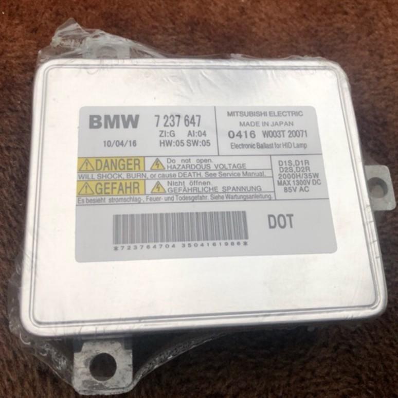 【輝旺汽車精品百貨】BMW F10 原廠型 大燈安定器 520 523 528 530 535  (低價實施中)