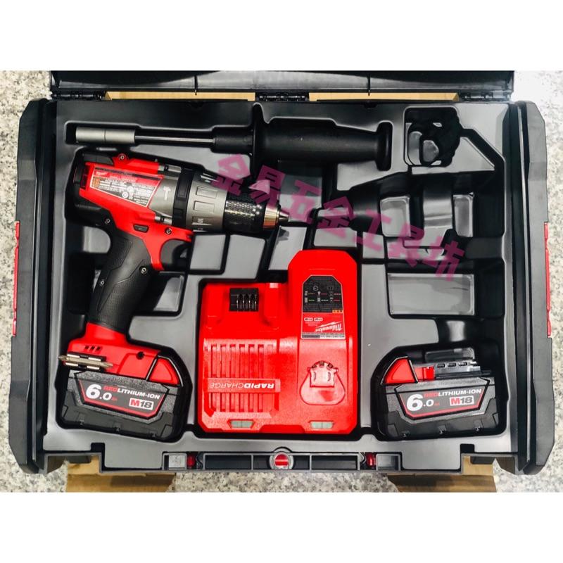 18V鋰電無碳刷 震動電鑽 13mm夾頭 M18FPD-502C Milwaukee 米沃奇 6.0電池