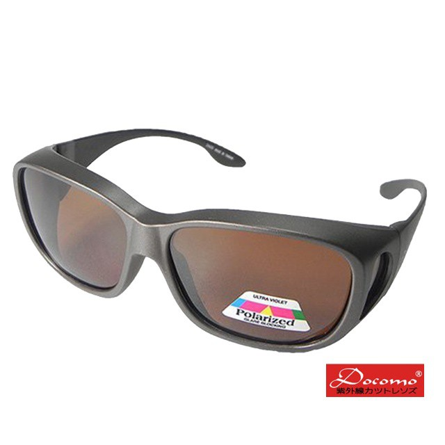 Docomo可包覆式偏光套鏡 頂級寶麗來偏光鏡片 抗UV400首選 加大設計 可包覆近視眼鏡於內