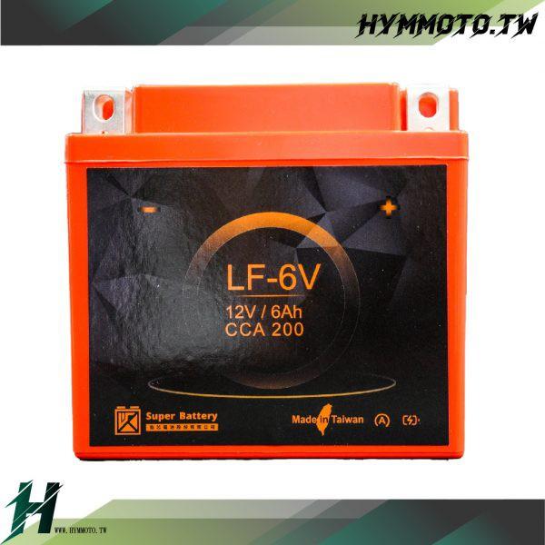 【HYMMOTO.TW】勁芯鋰鐵電池 LF6V YAMAHA XMAX300 R3 MT03適用