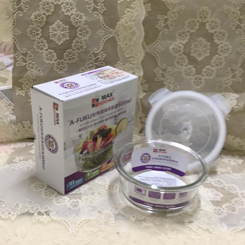 ~南屯艾咪~ M.K A-FUKU 耐熱玻璃保鮮盒 (600ml) 中美晶股東會紀念品