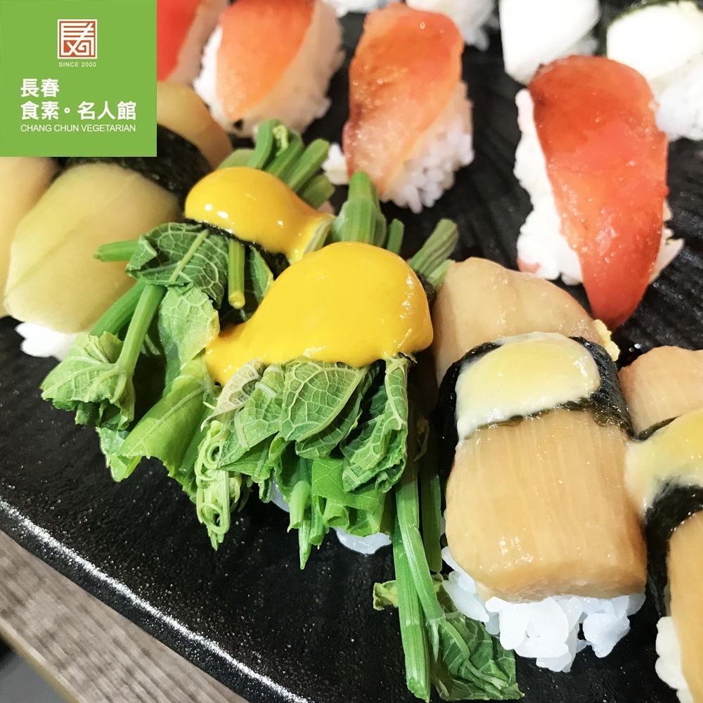 【長春食素名人館】蔬食百匯 假日午晚餐單人券[台北][MoTicket電子票券]