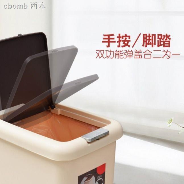 熱銷♯₪❄☄大號腳踏式垃圾桶有蓋創意衛生間客廳臥室廚房家用帶蓋廁所多規格