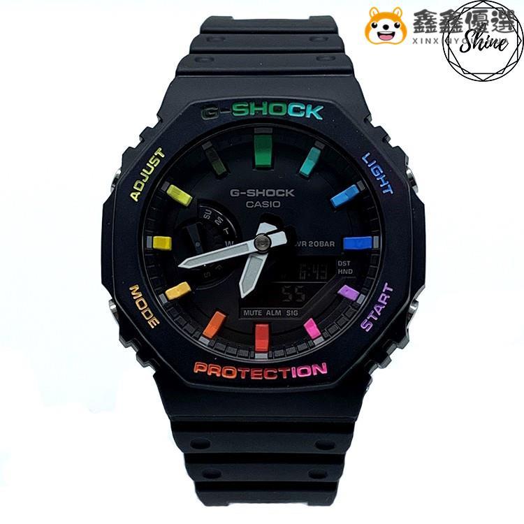 【熱賣現貨】改裝 GA-2100-1A 手錶 客製彩虹12刻度和錶殼字 Shinecollectio鑫鑫優選