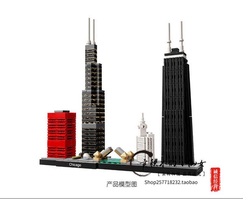 爆款LEGO樂高21033建築系列天際線芝加哥迪拜悉尼上海男拼插玩具積木