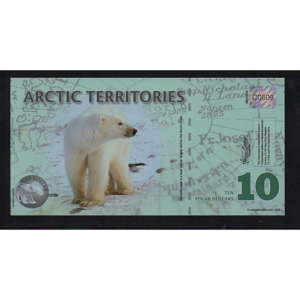 【低價外鈔】北極2010年10Dollars塑膠鈔一枚,少見!