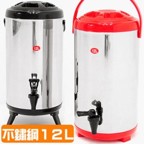 304不鏽鋼12L茶水桶12公升冰桶保溫桶保溫茶桶不銹鋼保冰桶保冷桶.手提冷熱飲料桶果汁桶冰筒開店D084-NS12L