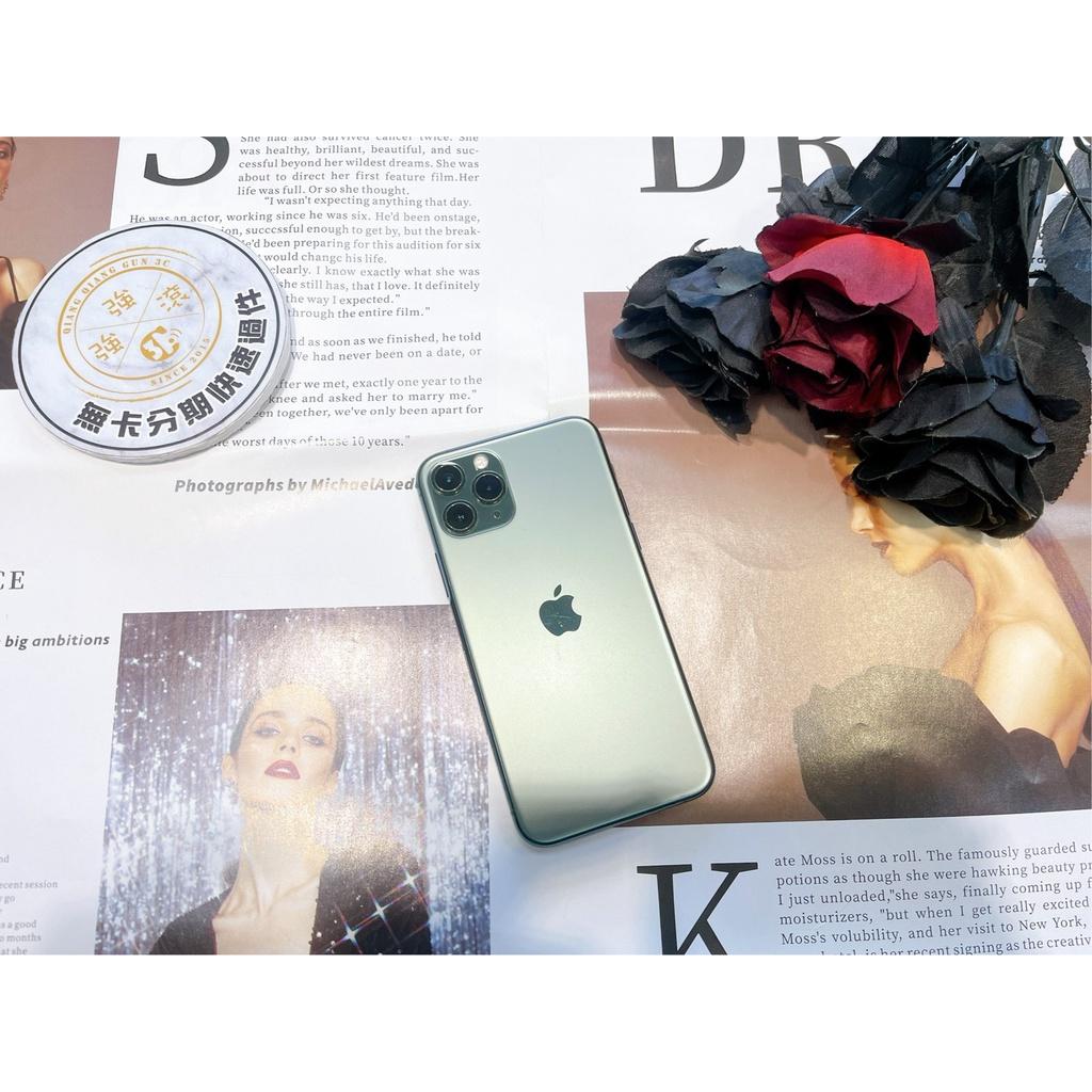 【強強滾3C】二手iPhone11 Pro 64G 綠(已過保)#56395
