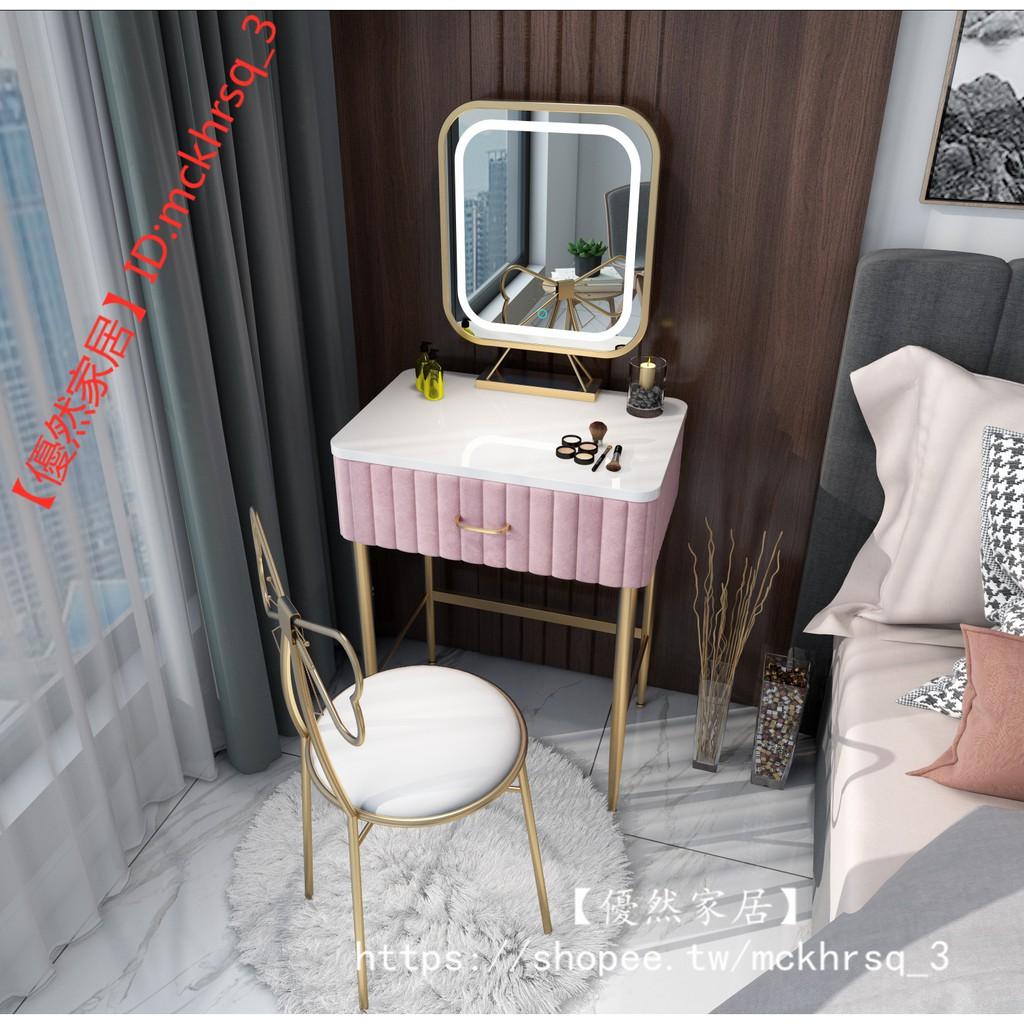 【優然家居】北歐迷你梳妝臺臥室簡約現代小戶型超窄化妝桌網紅ins妝臺輕奢型