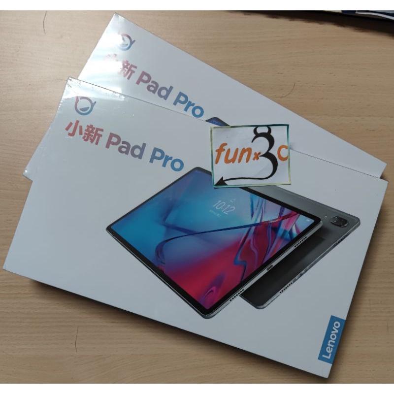 ※瘋3C※小新PadPro《代購-現貨在中國》大陸版-聯想 小新 PAD Pro 2021 平板 高通870 2.5K