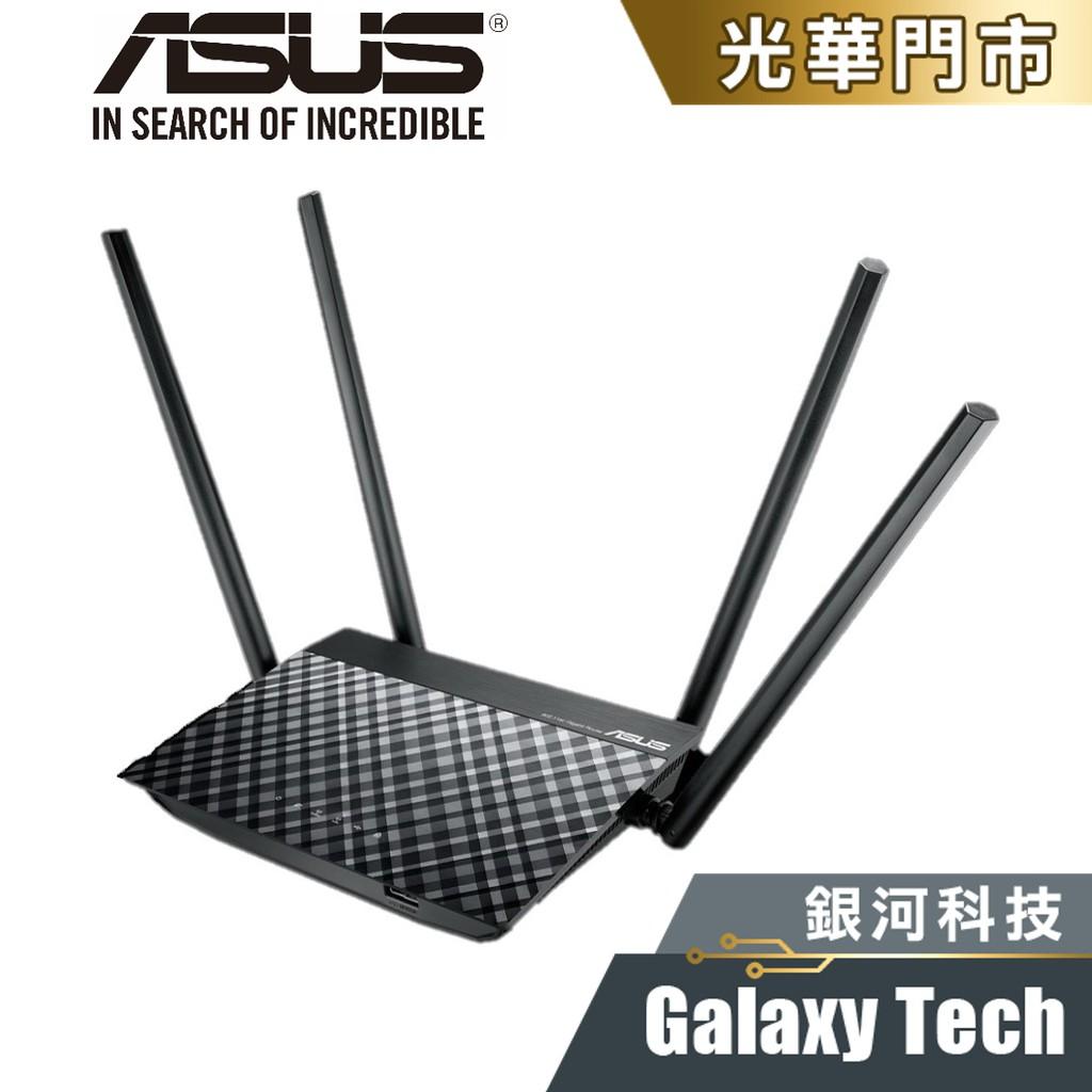 ASUS RT-AC1300UHP 天線加強版 雙頻 無線分享器 全新公司貨 免運附發票