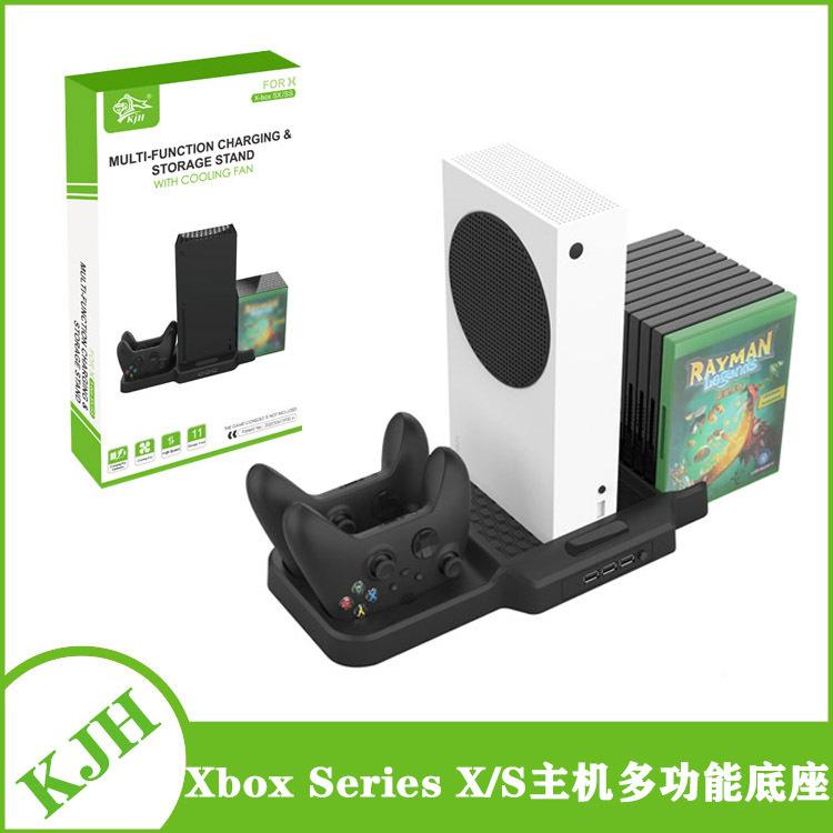 現貨 Xbox Series X主機散熱底座+手柄充電座充+遊戲光盤收納架
