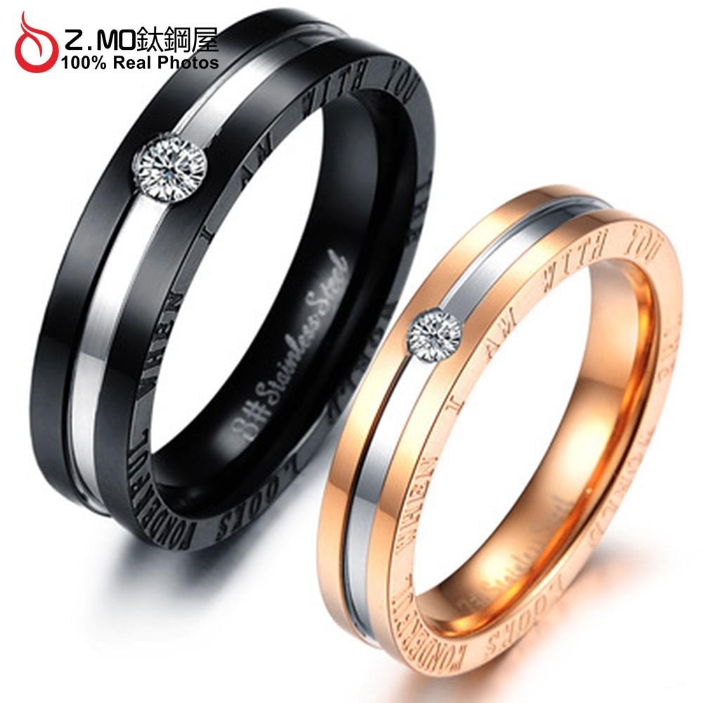 情侶對戒指 Z.MO鈦鋼屋 戒指 情侶戒指 白鋼對戒 鈦鋼戒指 可加購刻字 水鑽戒指 生日送禮 交換禮物【BKY306】
