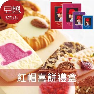 【紅帽】日本零食 紅帽子喜餅禮盒(藍帽/ 紫帽/ 粉帽/ 紅帽) 桃園市