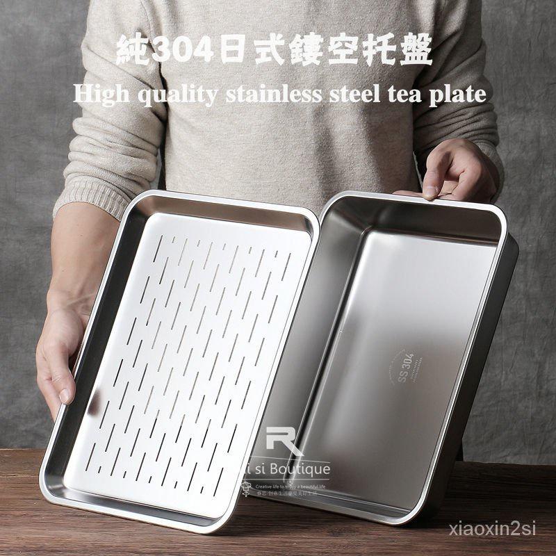 304不銹鋼茶盤長方形放水杯托盤日式瀝水控油漏盤餃子蒸盤簡約