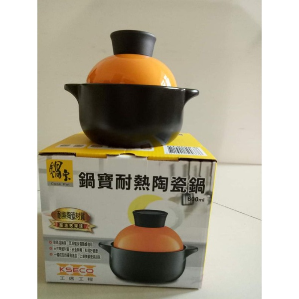 鍋 寶 耐熱 陶瓷鍋