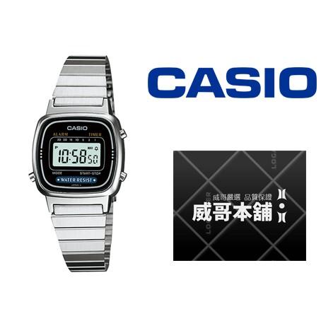 【威哥本舖】Casio台灣原廠公司貨 LA670WA-1 復古時尚女電子錶 LA670WA