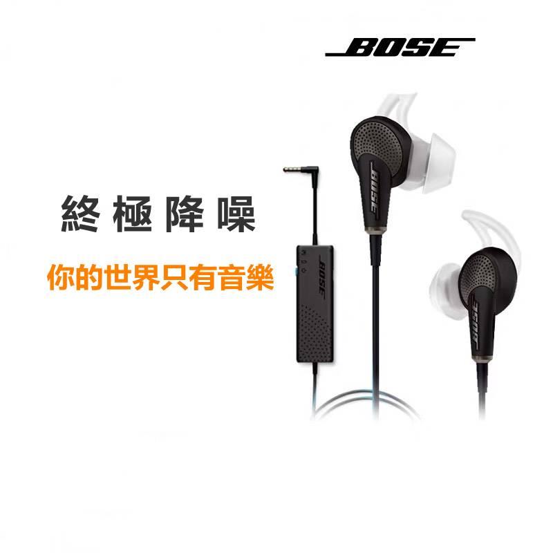 美國BOSE QuietComfort 20 降噪運動耳機 Bose QC20有線耳機 線控降噪耳機