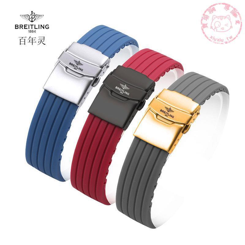 精品表配*適配百年靈Breitling復仇者橡膠手表帶20 22mm黑鳥偵察機硅膠表帶