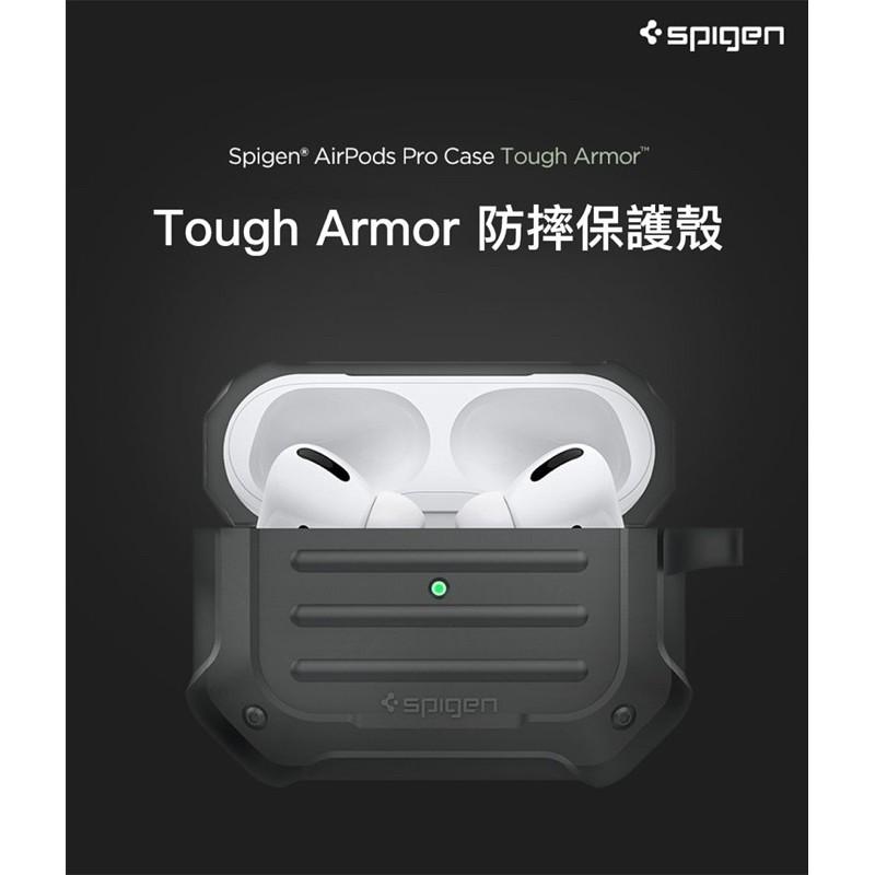 【免運公司貨】Spigen AirPods Pro-Tough Armor 防摔保護殼