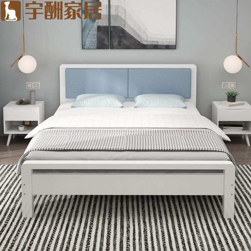 【宇酬家居】簡約現代實木床1.5米雙人床1.8主臥經濟型單人床1米出租房床1.2米