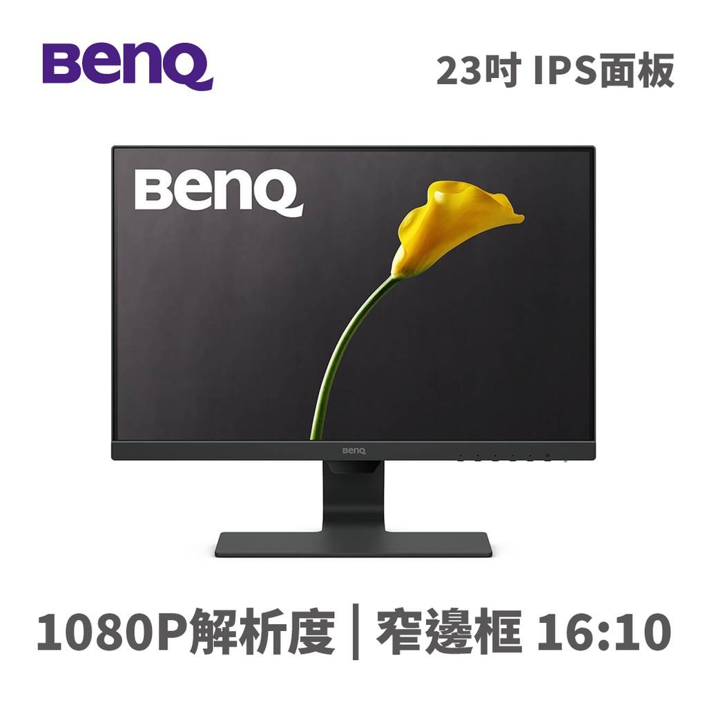 明基 BENQ GW2381 23吋 電腦螢幕 原廠公司貨